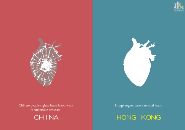 chinees hong kong heart