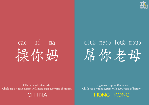 chinese hong kong language