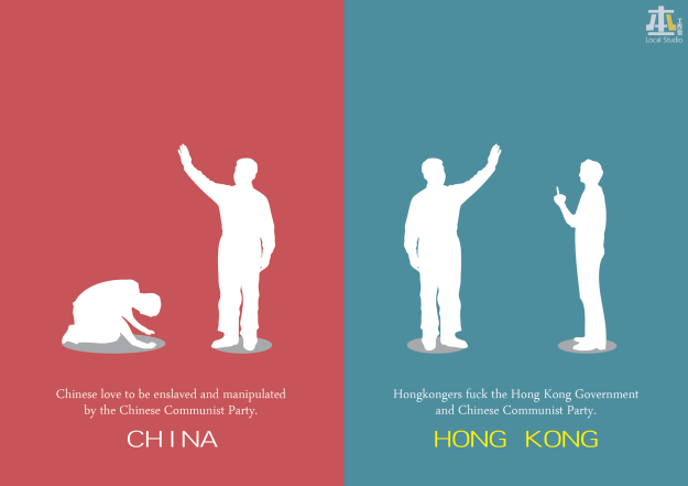 chinese hong kong manipulation