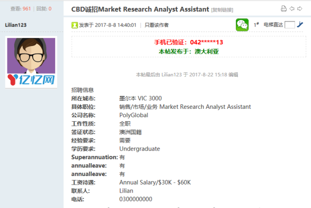 polyglobal market research assistant job