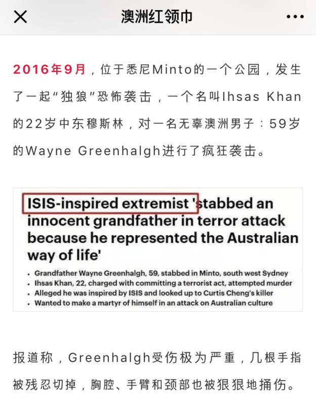 Australian Red Scarf use of non refugee as refugee