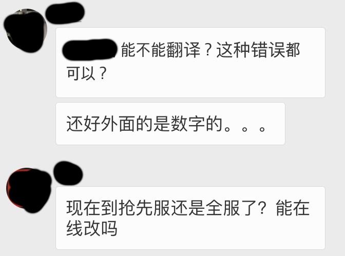 translationaccusation.jpg