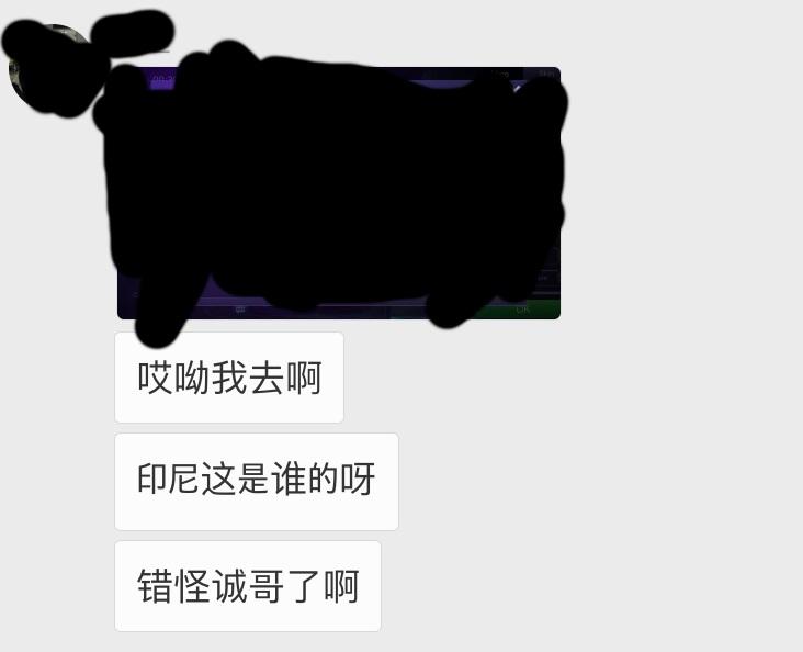 translationerror.jpg